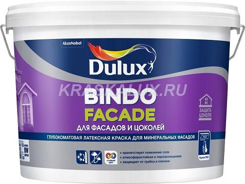 Купить краску для бетона для наружных работ в москве бетон пантеон челябинск