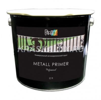 METALL PRIMER PARITET